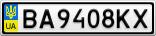 Номерной знак - BA9408KX
