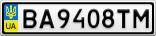 Номерной знак - BA9408TM