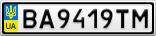Номерной знак - BA9419TM