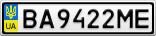 Номерной знак - BA9422ME