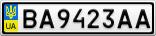 Номерной знак - BA9423AA