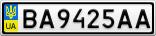 Номерной знак - BA9425AA