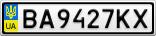 Номерной знак - BA9427KX