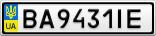 Номерной знак - BA9431IE