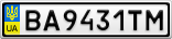 Номерной знак - BA9431TM