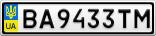 Номерной знак - BA9433TM