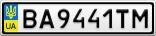 Номерной знак - BA9441TM