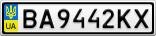 Номерной знак - BA9442KX