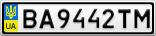 Номерной знак - BA9442TM
