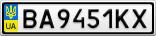 Номерной знак - BA9451KX