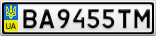 Номерной знак - BA9455TM