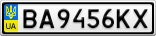 Номерной знак - BA9456KX