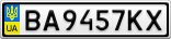 Номерной знак - BA9457KX