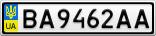 Номерной знак - BA9462AA