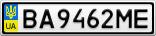 Номерной знак - BA9462ME