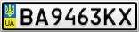 Номерной знак - BA9463KX
