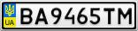 Номерной знак - BA9465TM