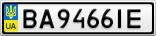 Номерной знак - BA9466IE