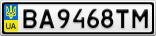 Номерной знак - BA9468TM