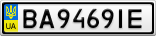 Номерной знак - BA9469IE