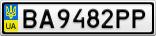 Номерной знак - BA9482PP