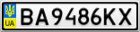 Номерной знак - BA9486KX
