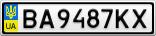 Номерной знак - BA9487KX
