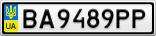 Номерной знак - BA9489PP