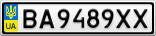 Номерной знак - BA9489XX