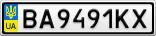 Номерной знак - BA9491KX