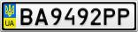 Номерной знак - BA9492PP