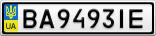 Номерной знак - BA9493IE