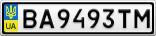 Номерной знак - BA9493TM