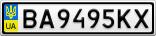 Номерной знак - BA9495KX