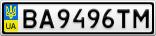 Номерной знак - BA9496TM