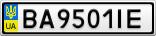 Номерной знак - BA9501IE