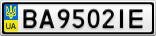 Номерной знак - BA9502IE