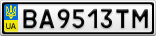 Номерной знак - BA9513TM