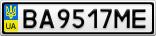 Номерной знак - BA9517ME