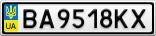 Номерной знак - BA9518KX