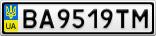 Номерной знак - BA9519TM