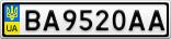 Номерной знак - BA9520AA