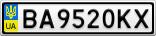 Номерной знак - BA9520KX