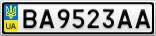Номерной знак - BA9523AA