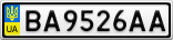 Номерной знак - BA9526AA