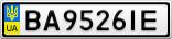 Номерной знак - BA9526IE