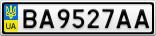 Номерной знак - BA9527AA