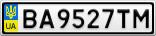 Номерной знак - BA9527TM