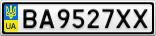 Номерной знак - BA9527XX