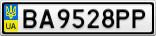 Номерной знак - BA9528PP